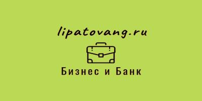 Lipatovang.ru